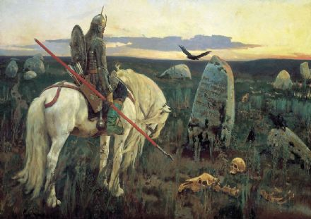 Vasnetsov, Viktor Mikhailovich: A Knight at the Crossroads, 1882. Mythological/Historical Fine Art Print/Poster. Sizes: A4/A3/A2/A1 (00581)